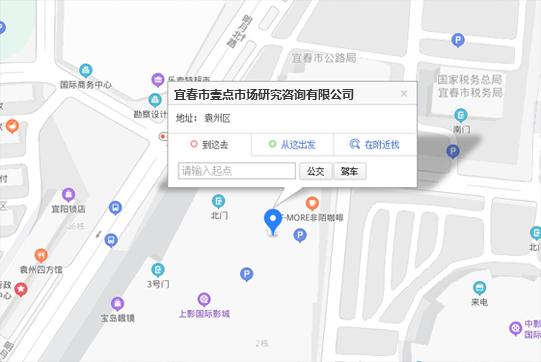 江西政府第三方评估公司,江西市场研究公司,江西市场调查公司
